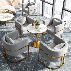 北欧单人沙发<span class=H>椅子</span>设计师休闲椅售楼处接待洽谈桌椅组合商务轻奢