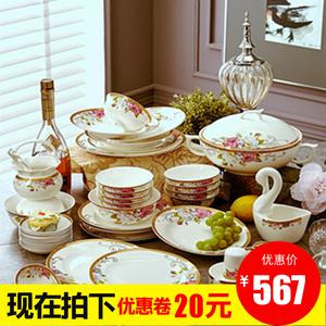 高端骨瓷<span class=H>餐具</span>套装景德镇陶瓷器碗碟盘勺60件欧式结婚送礼家用新品