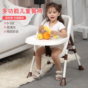 宝宝<span class=H>餐椅</span>吃饭儿童座椅吃饭餐桌宜家婴儿宝宝多功能座椅餐桌椅家用