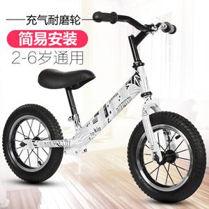 儿童平衡车学步车小童<span class=H>玩具</span>训练宝宝2-4-6岁无脚踏两轮滑行<span class=H>自行车</span>