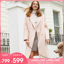 [Ju] Vero Moda New Woman's Double-faced Wool Turn-collar Wool Overcoat 318427515 in Spring and Summer