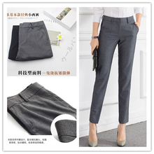 Spot Korean OL Professional Trousers Women Straight Trousers Commuter Trousers Spring and Summer Tobacco Trousers Business Work Pants