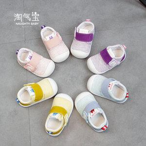 春秋季宝宝鞋婴儿软底6-12个月学步鞋男女全棉<span class=H>童鞋</span>0-1岁2-3魔术贴