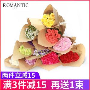 玫瑰雏菊桔梗芍药花材简约花束居家装饰鲜花速递家用北京天津包邮