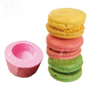 DIY烘焙 马卡龙造型<span class=H>巧克力</span>模具 食品级硅胶手工<span class=H>皂</span>模翻糖蛋糕模具