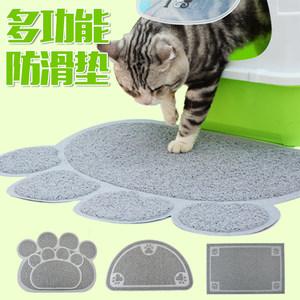 单层<span class=H>双层</span>猫砂盆猫厕所落砂垫控砂垫蹭<span class=H>脚</span>垫<span class=H>踏板</span><span class=H>脚</span>垫落沙垫猫咪垫子