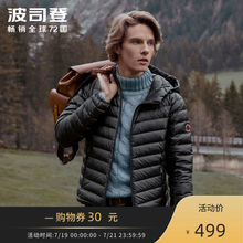 Boston light down jacket men's short style autumn and winter 2019 new cap leisure cold jacket B90131017