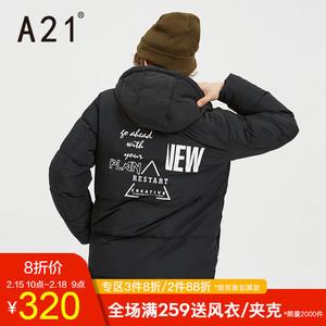 A21冬<span class=H>男装</span>字母印花可拆帽长袖短厚羽绒外套潮男<span class=H>羽绒服</span>