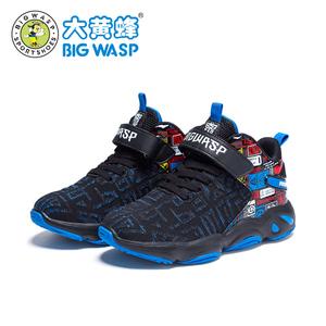 大黄蜂童鞋小童中童篮球鞋