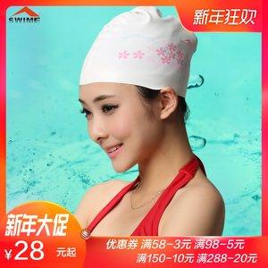 swime舒适时尚 硅胶护耳<span class=H>泳帽</span>女长发大号 加厚高弹环保 防水游<span class=H>泳帽</span>