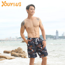 Youyou Beach Trousers Men's Five-point Fashion Comfortable Awkward Loose Size Seaside Holiday Hot Spring Shorts Swimming Suit