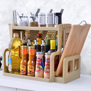 落地多层调味料置物架厨房用品用具小百货橱<span class=H>柜</span>厨具调料储物收纳架