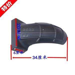 踏板电动车配件 后轮内<span class=H>挡泥板</span> <span class=H>电摩</span>挡水板 塑料改装件挡泥瓦