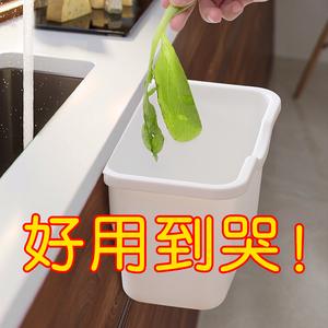 厨房<span class=H>垃圾桶</span>挂式橱柜门家用无盖门挂可悬挂挂壁的小号桌面上收纳盒
