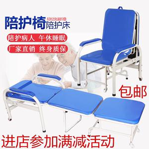 陪护椅床两用单人医院陪护椅 家用多功能<span class=H>折叠床</span>办公午休椅加固