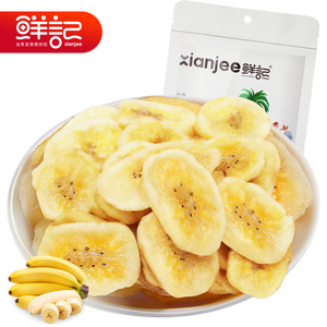 【鲜记 阳光脆香蕉片120g*2】休闲零食