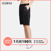 Zona running shorts, women's beach pants, fast-drying breathable training, fitness basketball slacks, five-point pants