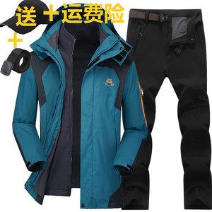 沃克吉普<span class=H>冲锋</span>衣男三合一冬季加绒加厚两件套<span class=H>衣裤</span>套装可拆卸登山服