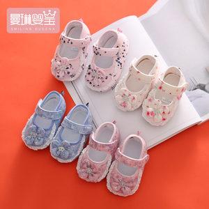 0-12个月6婴儿步前鞋子春秋季1岁女宝宝小公主软底学步<span class=H>布鞋</span>不掉棉