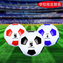 Black-white, red-white, blue-white soccer No. 5 training No. 4 Pu soccer for primary and secondary school students