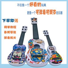 Cartoon Children Ukraine Little Guitar Playing Baby Toy Instrument Mini-simulation Boys and Girls Free of Domestic Freight