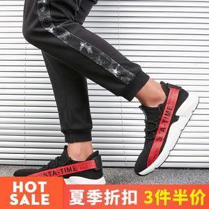 STAVA斯得雅<span class=H>男</span>鞋夏季潮流韩版<span class=H>系带</span>网面<span class=H>透气</span>休闲运动鞋跑步鞋<span class=H>男</span>