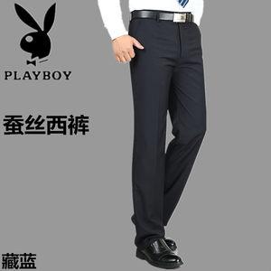 花花公子桑蚕丝<span class=H>西裤</span>男士夏季薄款垂感免烫商务休闲宽松直筒西装裤
