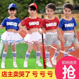 六一儿童演出服幼儿园跳舞蹈服装女童蓬蓬纱裙爵士舞男亮片<span class=H>表演服</span>
