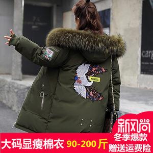 冬装特大码<span class=H>棉衣</span>女中长款胖mm200斤加肥加大棉服棉袄冬季女装外套