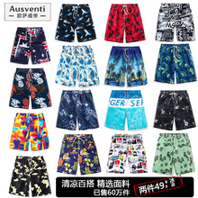 Shorts Men's Sports and Leisure 5:5 Big Pants 7:00 Loose Tides Men's Beach Pants in Summer