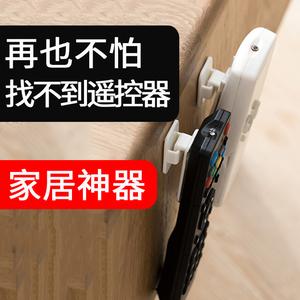 免打孔遥控器挂钩无痕强力贴电视空调遥控器壁挂<span class=H>粘钩</span>遥控器挂架