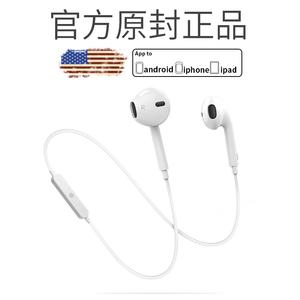 FANBIYA S6苹果<span class=H>蓝牙</span><span class=H>耳机</span>iphone7plus无线双耳入耳式运动跑步挂耳X