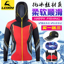 Ledi Outdoor Real Ice-line Fishing Clothes Summer Fast-drying Breathable Sunscreen Clothes Men's Anti-mosquito Ultra-thin Fishing Clothes