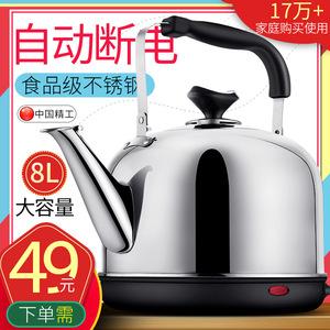 <span class=H>电水壶</span>家用304不锈钢自动断电保温电热水壶大容量开水壶茶烧水壶