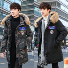 Down jacket men's middle and long thicker fashion new camouflage Korean version winter wear with fur collar white down jacket anti-season