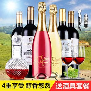 醉慕甜型<span class=H>红酒</span>白葡萄酒起泡酒气泡酒干红整箱<span class=H>组合装</span>送香槟杯酒具