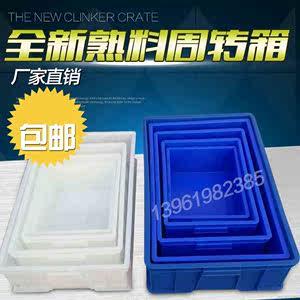 零件<span class=H>盒</span>螺丝<span class=H>盒</span>收纳<span class=H>盒</span>钻头整理组合式家用工具档案袋文箱塑料小方东