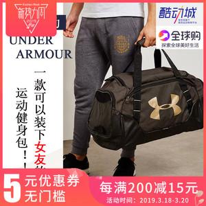 under armour安德玛ua单肩背包斜挎包运动健身包训练户外防泼水