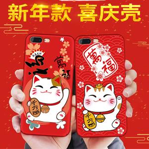 【全系列】本命年新年招财猫手机壳