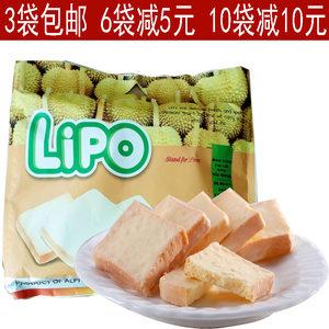 3袋包邮 越南特产越南进口零食<span class=H>LIPO</span>榴莲味<span class=H>面包干</span>300g椰子<span class=H>面包干</span>