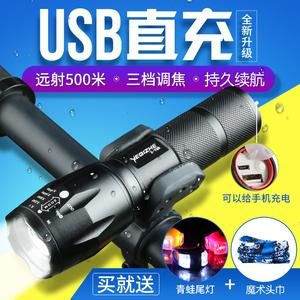 夜骑t6自行车灯车前灯USB充电强光LED手电筒山地车灯<span class=H>骑行</span><span class=H>装备</span>配件