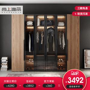 北欧现代简约木质5开门大<span class=H>衣柜</span>卧室柜子组装大容量玻璃门双人衣橱