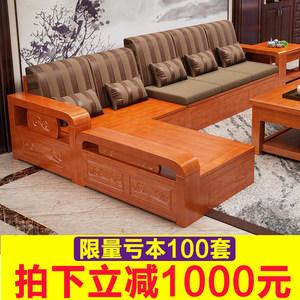 现代新中式冬夏两用实木<span class=H>沙发</span>组合客厅小户型木质储物全橡木普通木