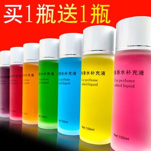 车载香水摆件香薰补充液新汽车用香水精油