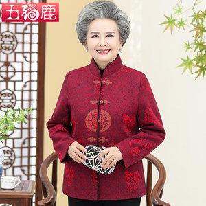 奶奶装春秋外套绣花老人妈妈外套60-70岁80中老年女装新款立领