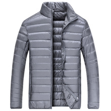 Good Quality Autumn and Winter Ultra-thin Youth Leisure Short Down Jacket, Light and Slim Men's Down Garment 580