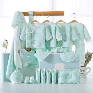 新生婴儿儿衣服棉服套装纯棉礼盒冬季初生刚出生宝宝<span class=H>母婴</span>用品大全