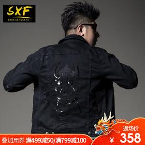 SXF圣希梵牛仔外套男 春秋装新款修身外衣珠片刺绣欧洲男士夹克潮