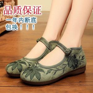 老北京布鞋女绣花鞋妈妈软底舒适中年鞋子女2018新款春秋老人单鞋