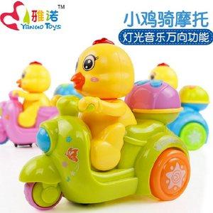 宝宝益智电动<span class=H>玩具</span>女孩婴儿童电动万向带音乐发光小鸡摩托<span class=H>车</span>1-3岁
